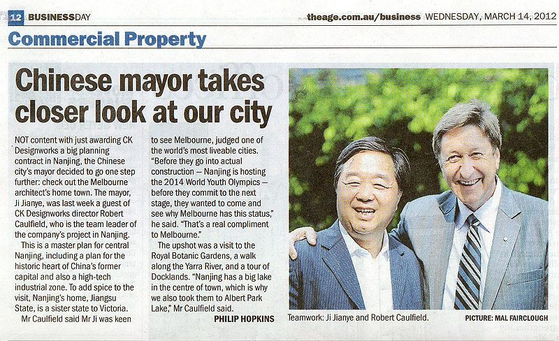 ChineseMayor140312 - Chinese mayor takes closer look at our city